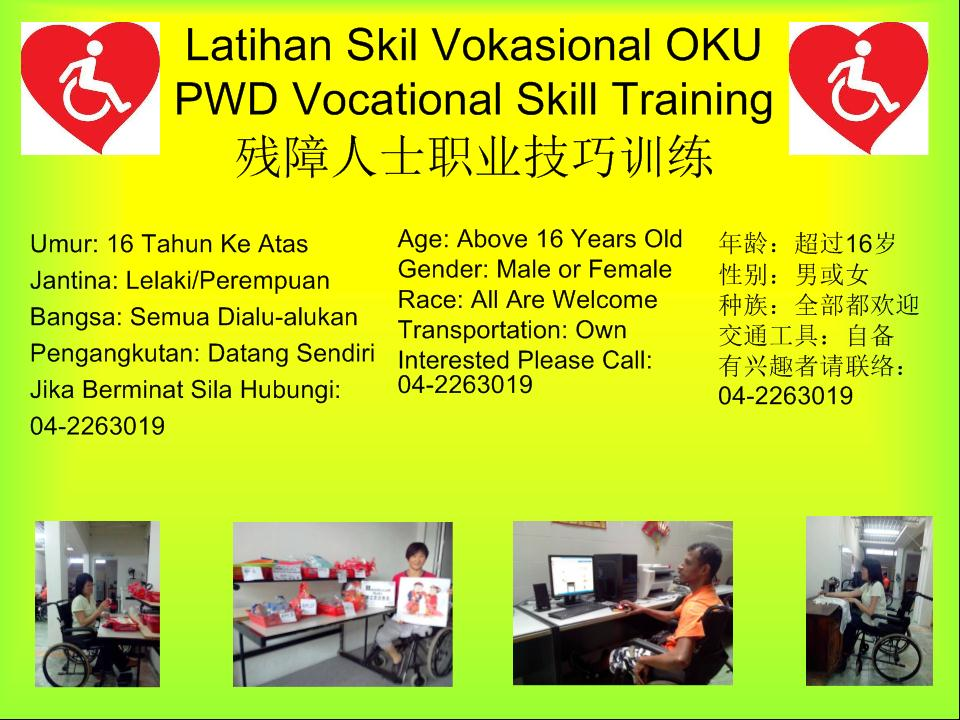 16042014 Vocational Skill2