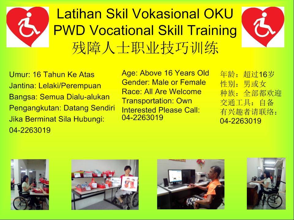 16042014 Vocational Skill2