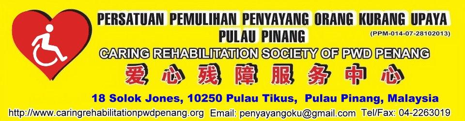 Caring Rehabilitation Society of PWD Penang